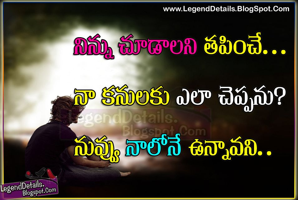 Heart Touching New Love Quotes