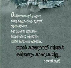Madhavikutty  C B Malayalam Quotes Book Quotes Life Lessons Literature Poems Messages Literatura
