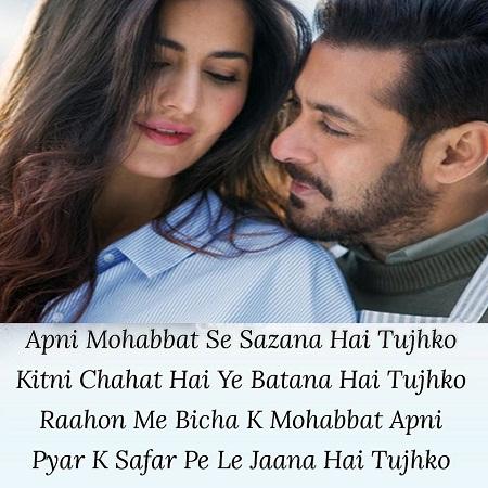 English Love Shayari For Girlfriend Boyfriend Husband Wife