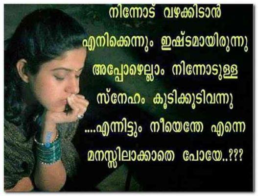 Life In Malayalam Motivational
