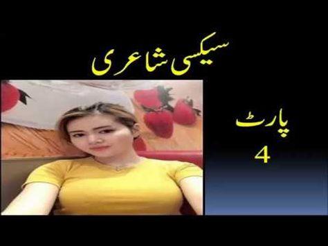 Sexy poetry romantic urdu 21 Romantic