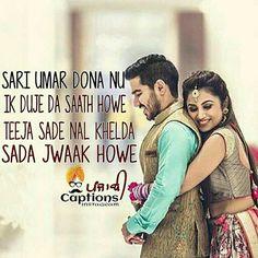 Love Quotes For Him In Punjabi