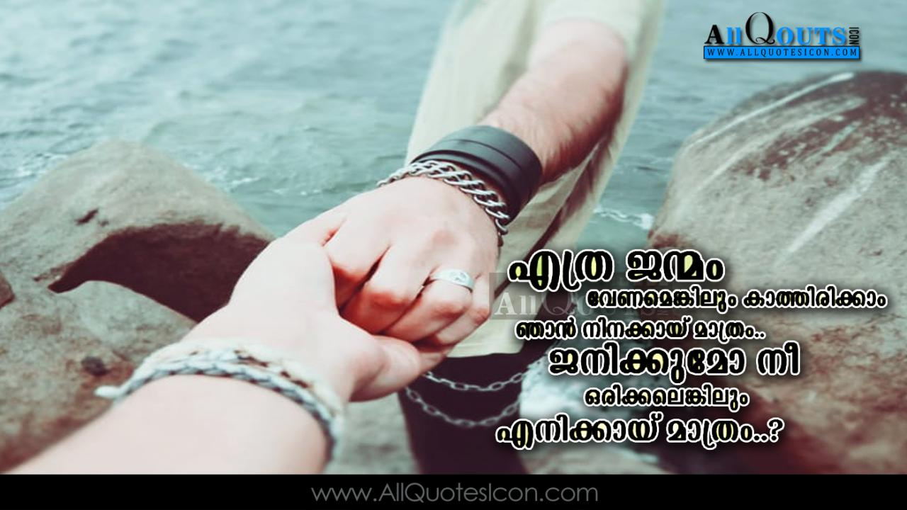 Best Love Quotes In Malayalam Best Broken Heart Love Heart Touching Love Quotes In Malayalam