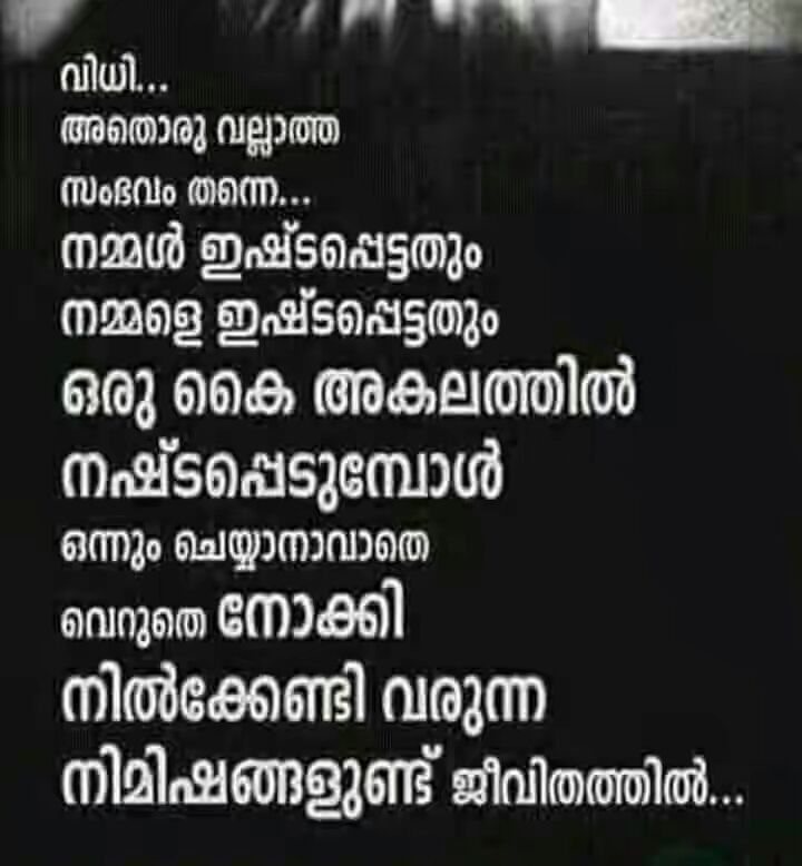 Malayalam Quotes Morning Greetings Quotes Well Said