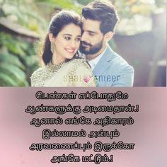 Tamil Movie Quotes Tamil Sad Quotes Tamil Love Quotes