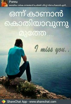 Missing You That Much