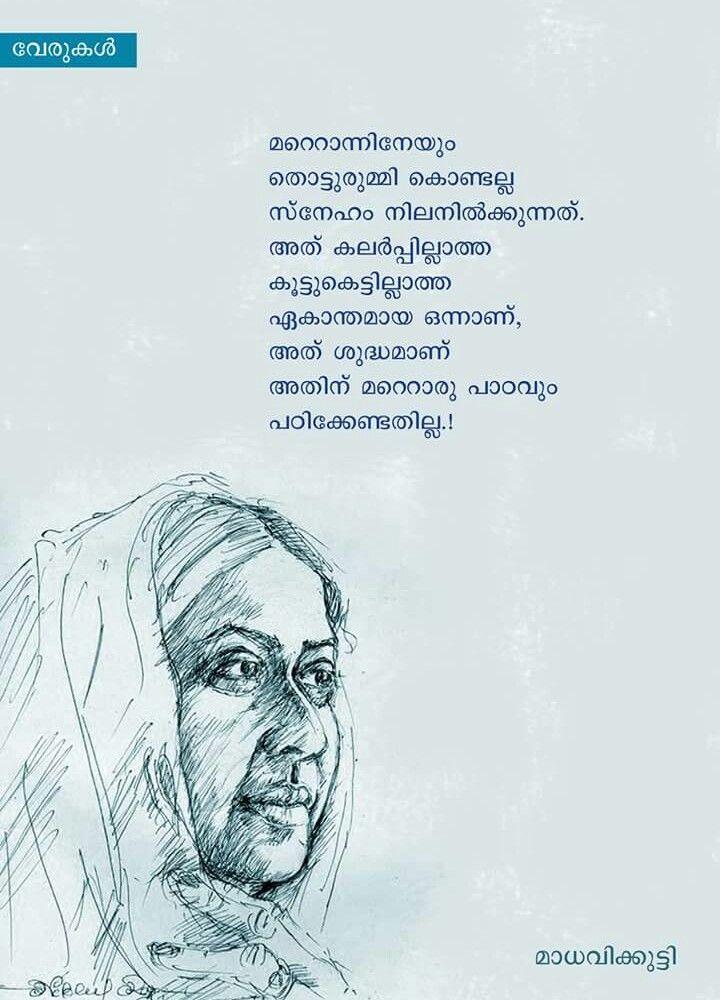 Ezhuthukarum Ezhuthum Malayalam Quotes Poems About Life Literature Quotes Status Quotes Well