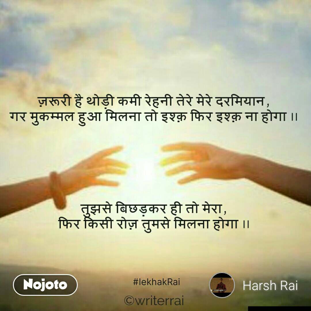 Sad Quotes In Hindi Lekhakrai Nojotoquote