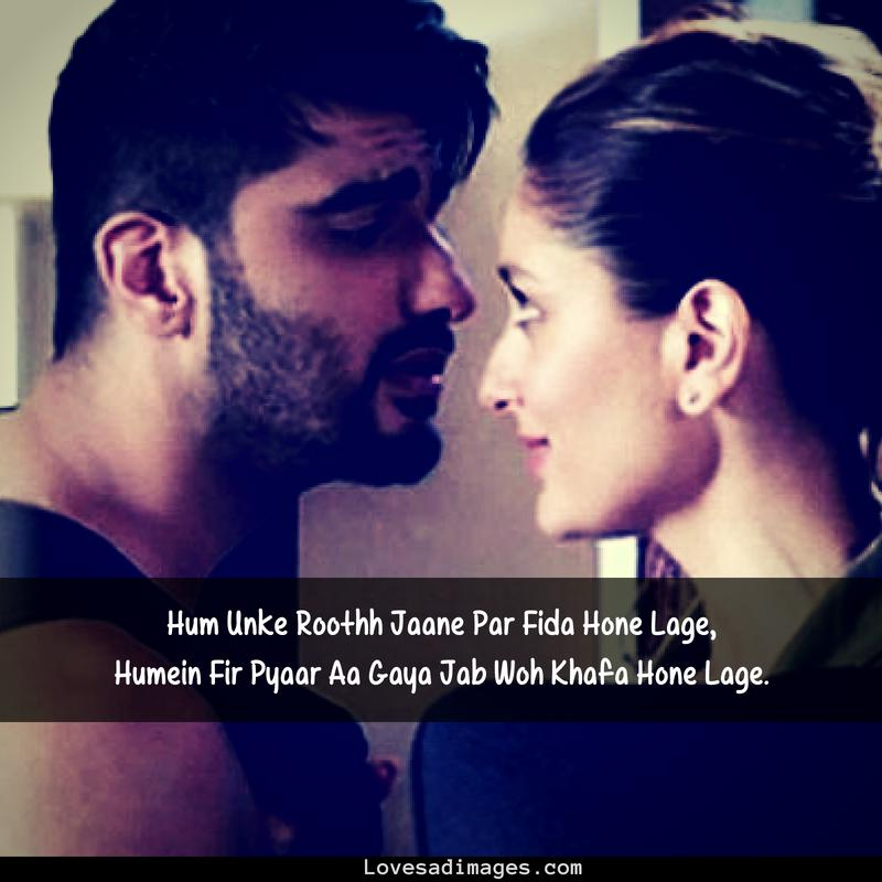 Love Images With Quotes In Hindi