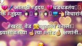 Sad Love Quotes For Him In Marathi Nissan Recomended Car