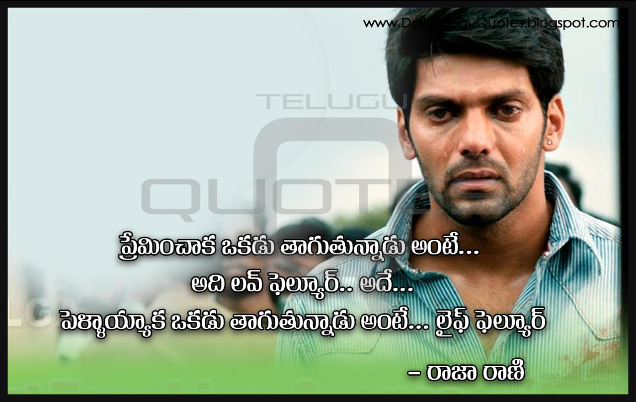 Arya Movie Dialogues Quotes Images Poster Wallpapers Pictures