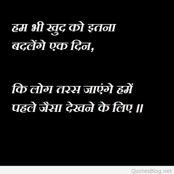 At Ude Very Sad Status In Love