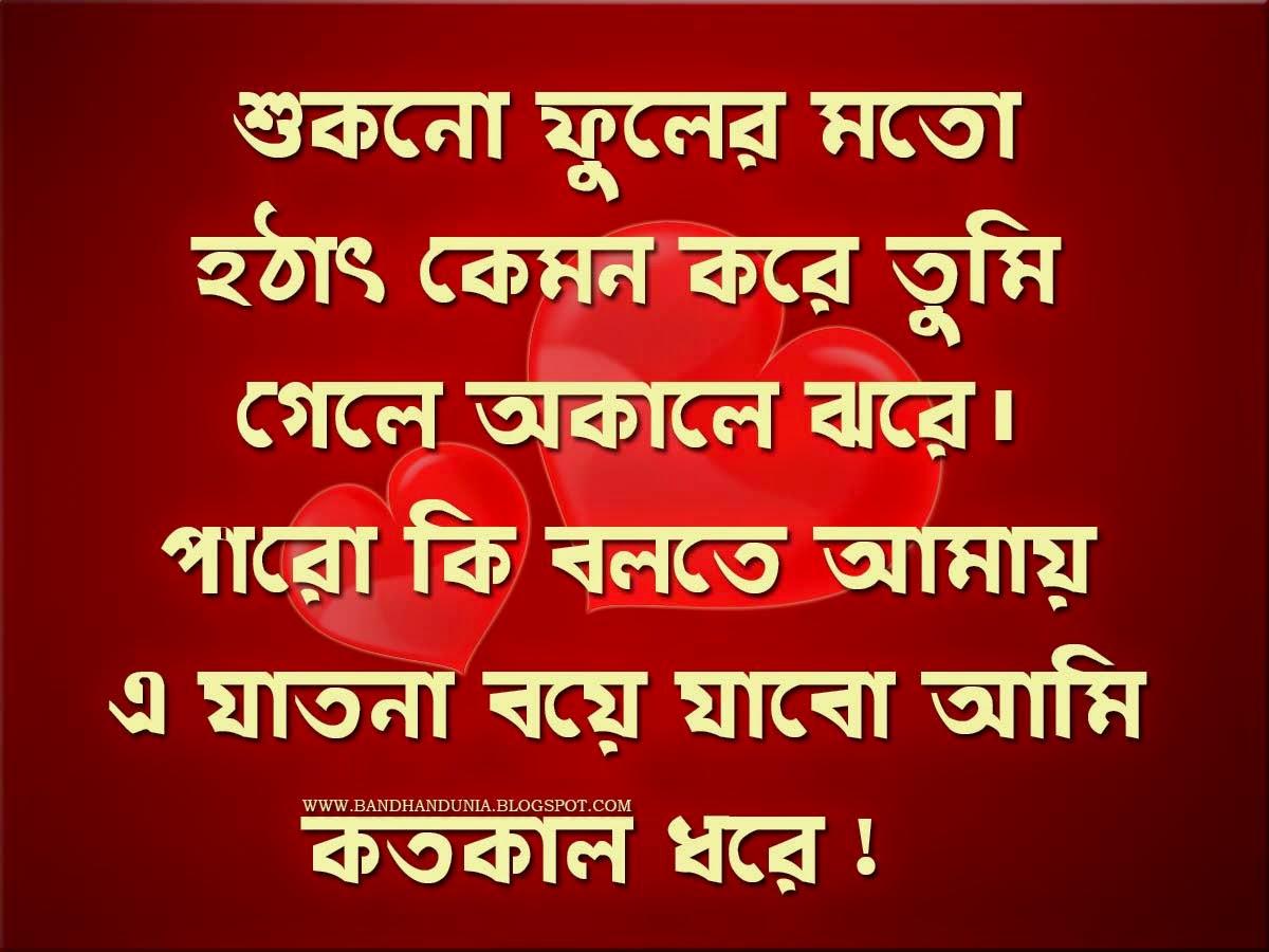 Sad Quotes About Life In Sad Love Quotes Quotesgram