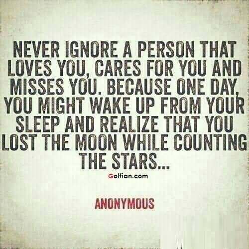 Being Ignored Sayings