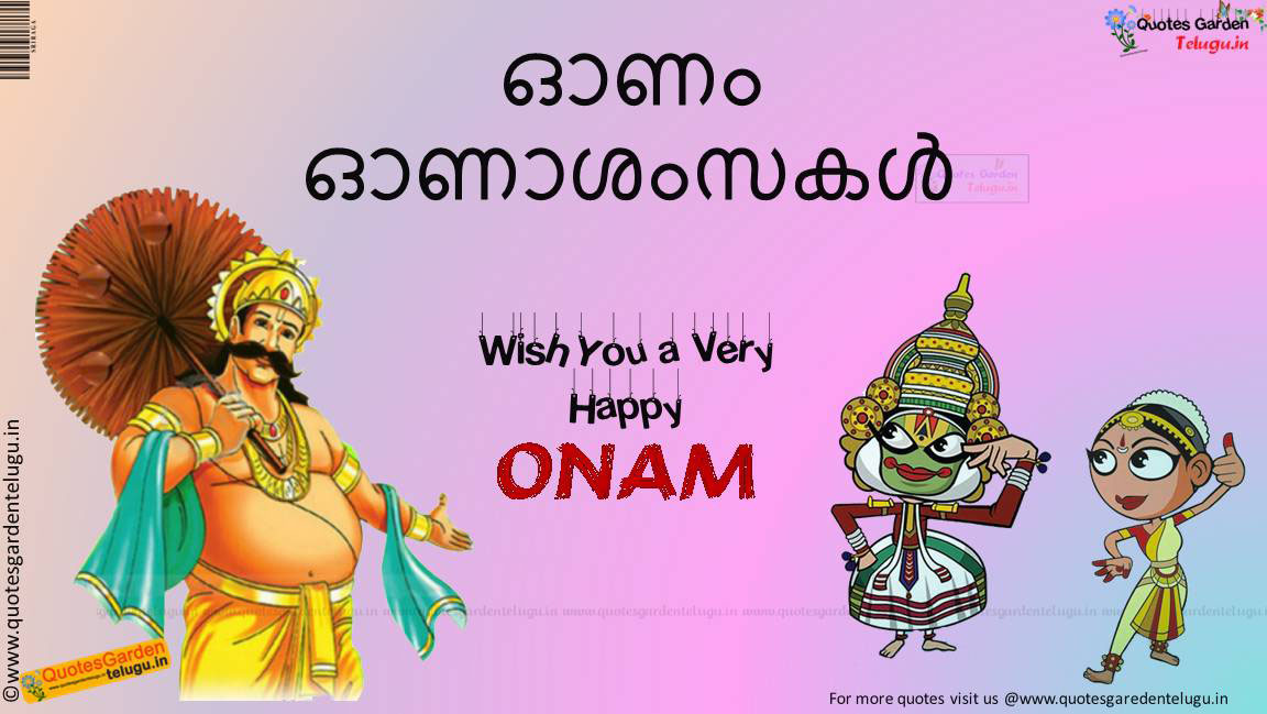 Best Onam Greetings Wishes Hdwallpapers In Malayalam