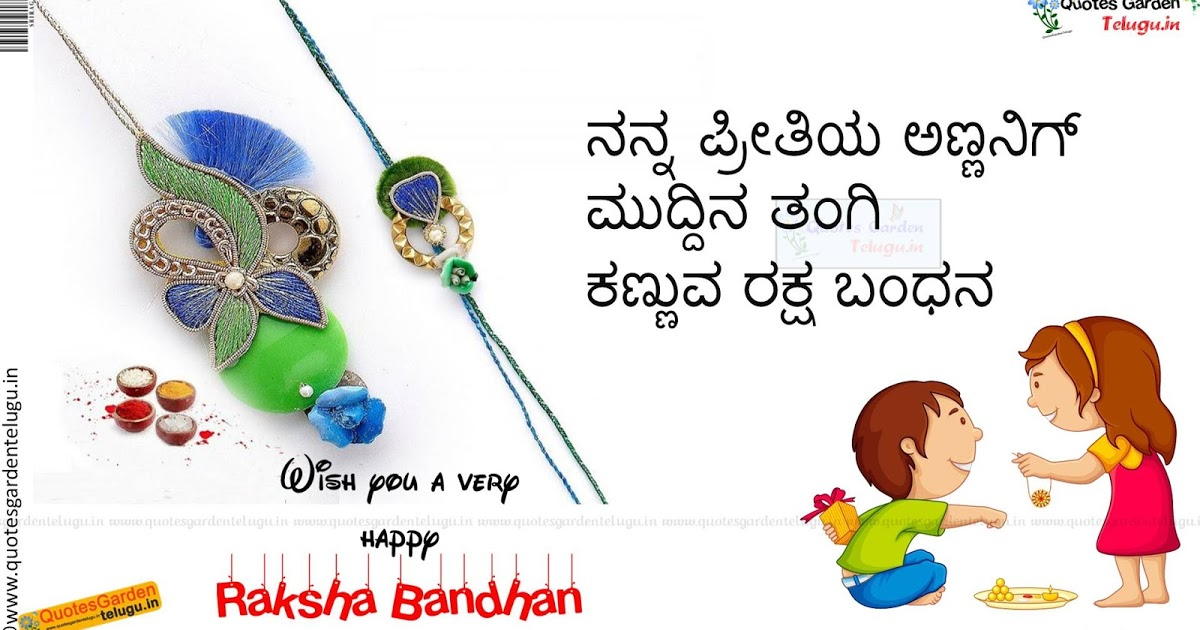 Image Result For Love Failure Image Kannada