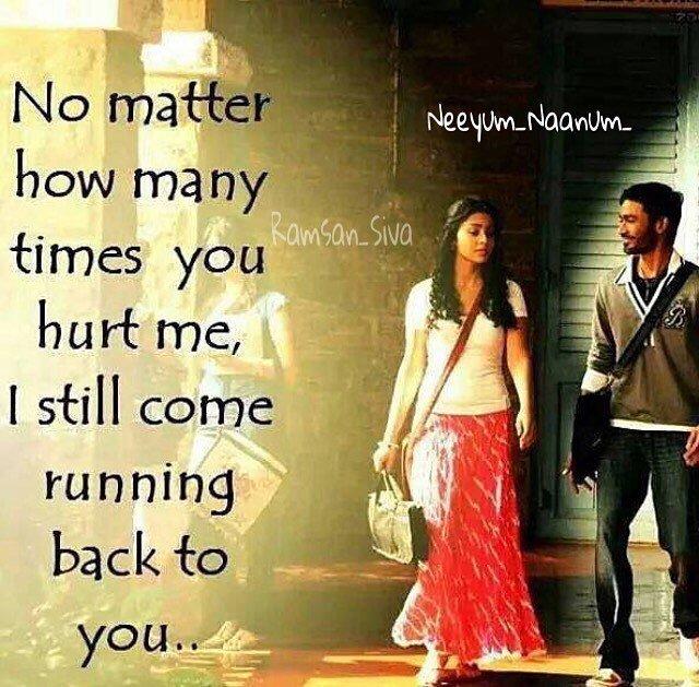 Kollywood Trends On Twitter Dh H Sriya Kutti  F F   F F   F F   F F  E E  Ba  F F   F F  D F F  A Tamil Kollywood Love Neeyum_naanum_ Truelove Ram