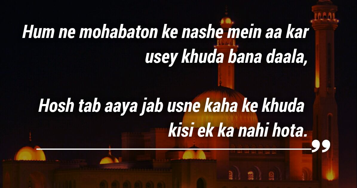 Beautiful Mirza Ghalib Shayaris Related To Life And Love That Are Extremely Heart Warming