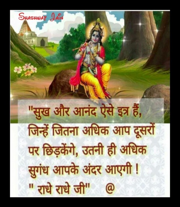 Image Result For Love Quotes In Marathi For Boyfriend