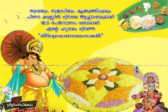Happy Onam Wishes In Malayalam Picture