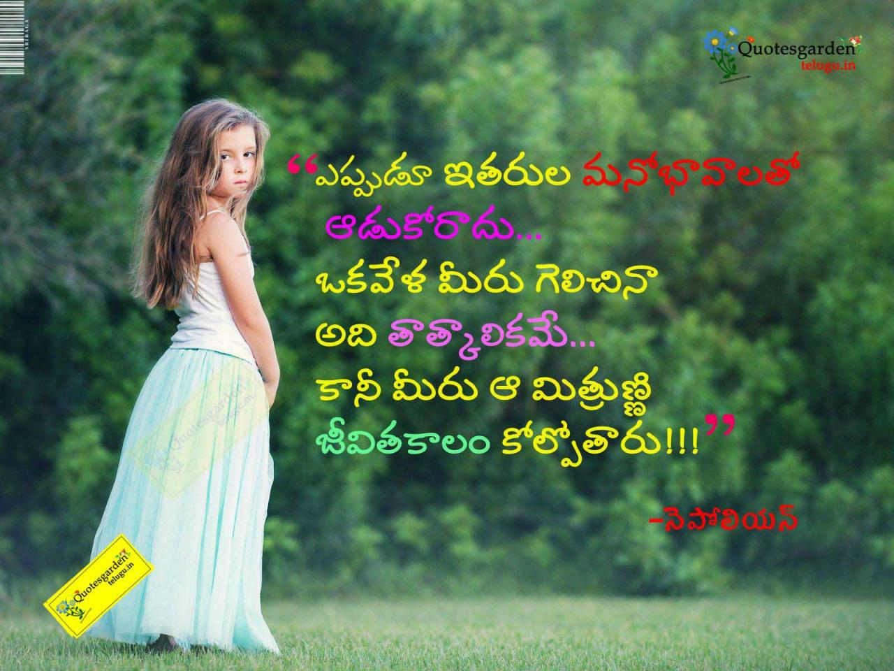 Heart Touching Friendship Quotes In