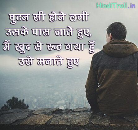 Hindi Love Quotes Hinditroll In Best Multi Language Media Platform For Vi