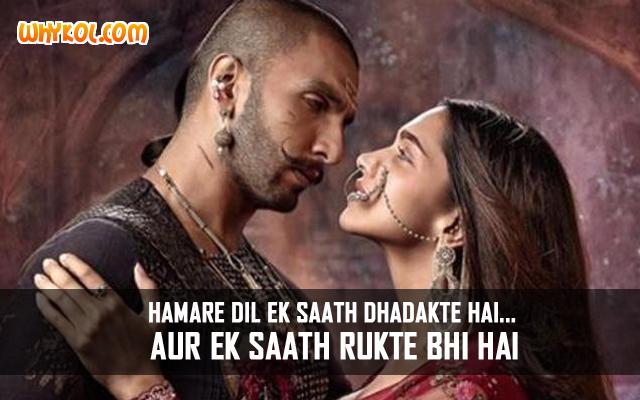 Ranveer Singh Love Quotes Bajirao Mastani