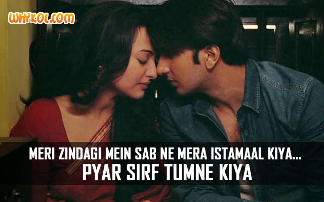 Bollywood Love Quotes Ranveer Singh In