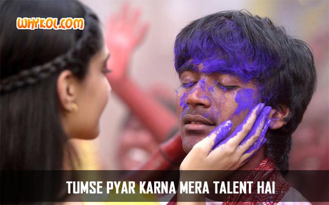 Funny Love Quote From The Movie Raanjhana