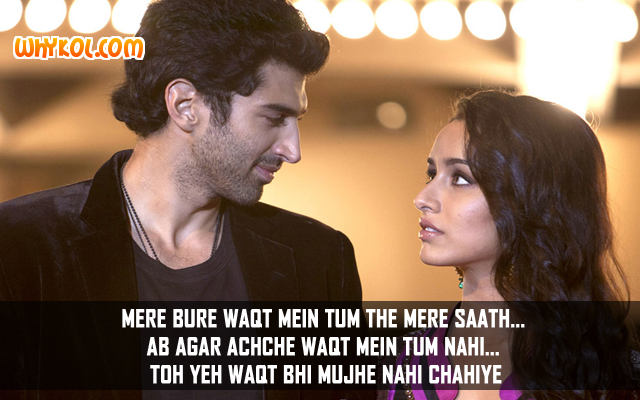 Dialogues From The Bollywood Movie Aashiqui