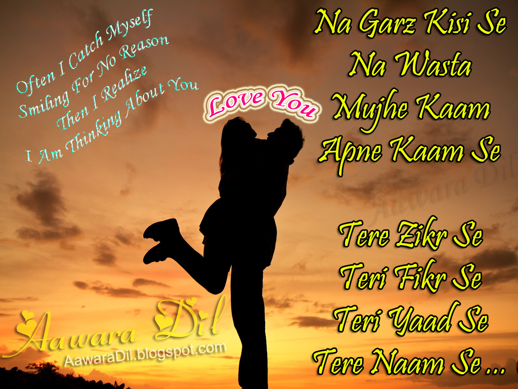 Love Miss You Hindi Poetry Click Here Or On The Image For Larger View Of Design Poetry