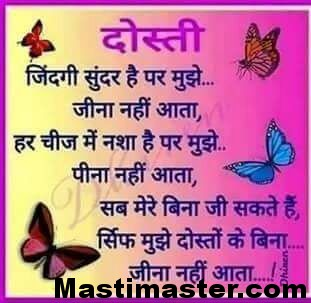 Image Result For Status On My Beautiful Eyes In Hindi