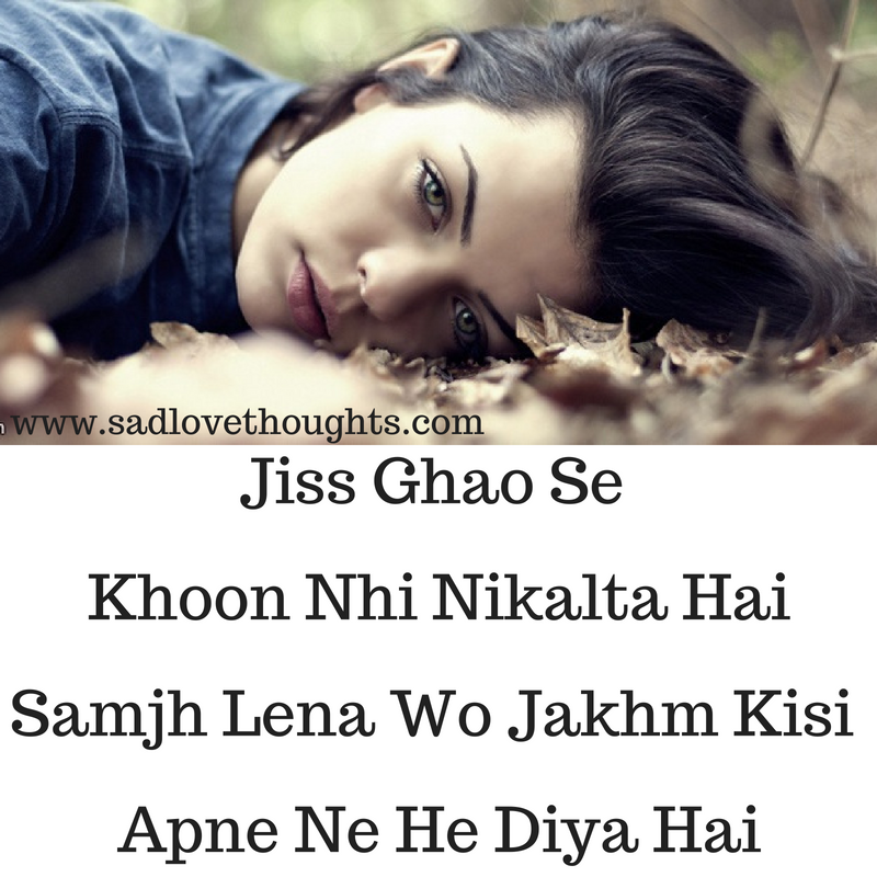 Emotional Love Quotes For Boyfriend And Girlfriend In Hindi