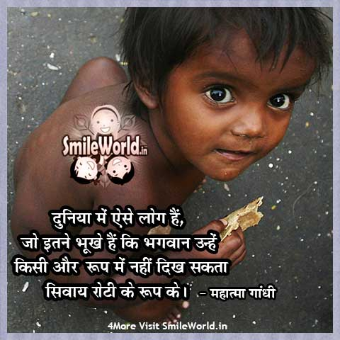 Image Result For True Love Images With Quotes In Hindi