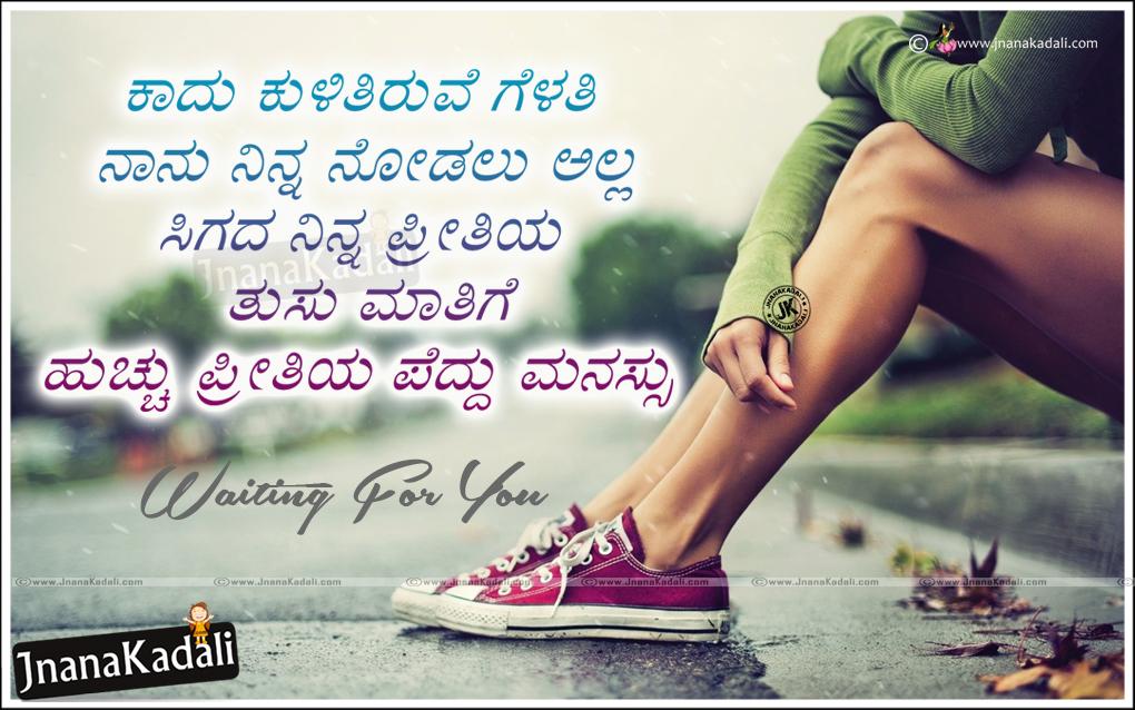 Im Es De Love Failure Heart Touching Images Kannada