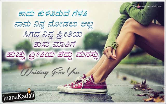 Image Result For Kannada Kavanagalu About Life