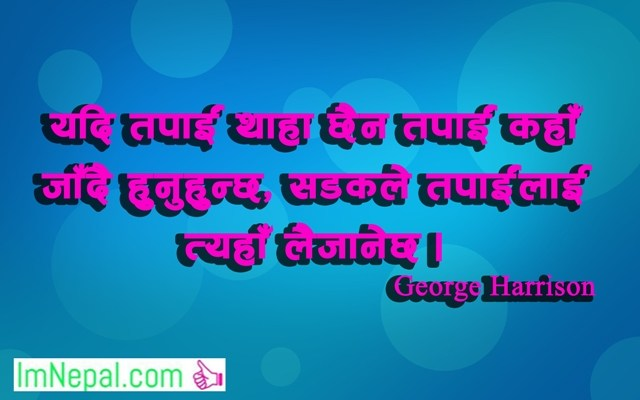 Image Result For Husband Quotes In Hindi