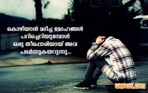 Image Result For Kannada Feeling Images