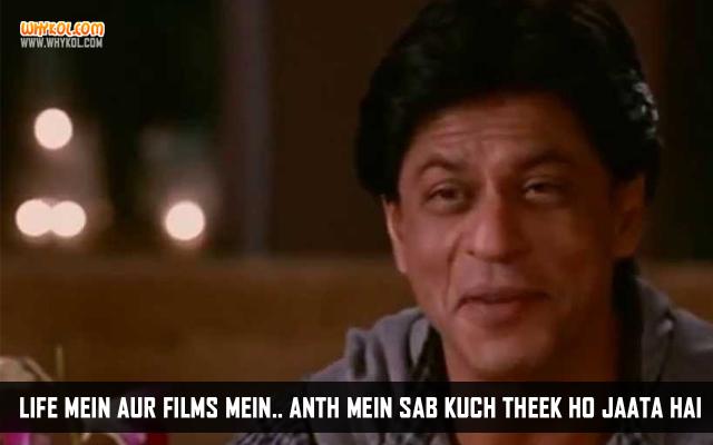 Srk Funny Quotes From Love Breakups Zindagi