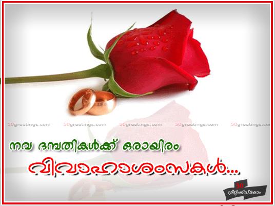 Image Result For Viraham