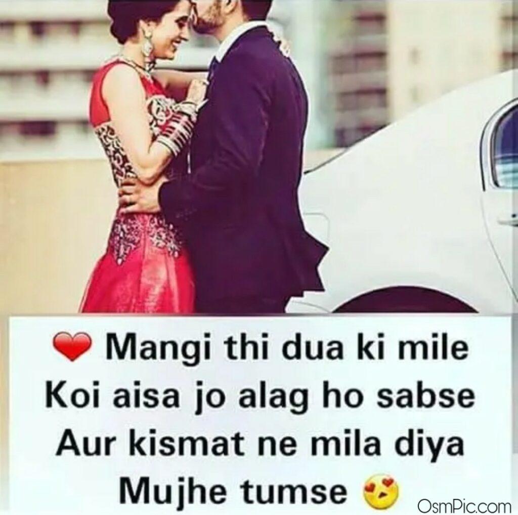 Best Whatsapp Dp Love Image Download