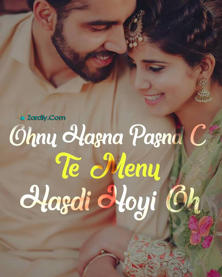 Love Quotes In Punjabi | Hover Me