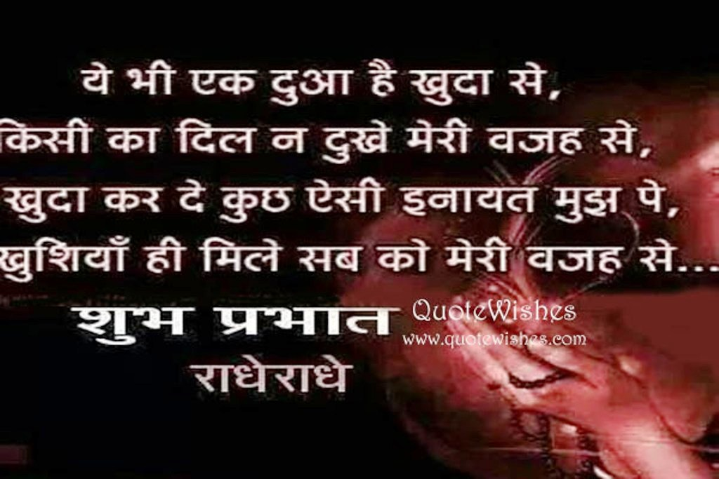 Image Result For Love Quotes In Marathi For Girlfriend