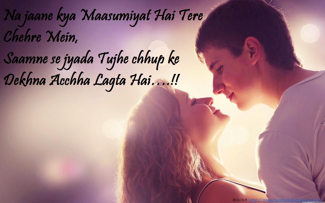 Romantic Whatsapp Dp In Hindi