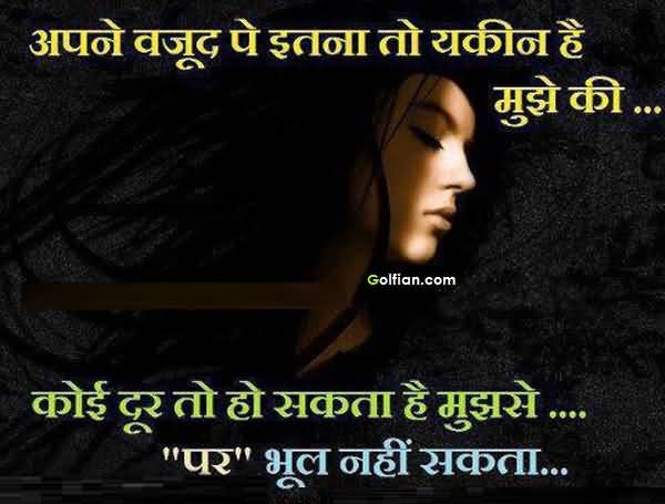 Most Famous Sad Love Saying In Hindi