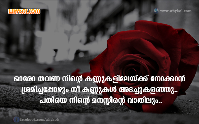 Sad Quotes In Malayalam Lost Love Images