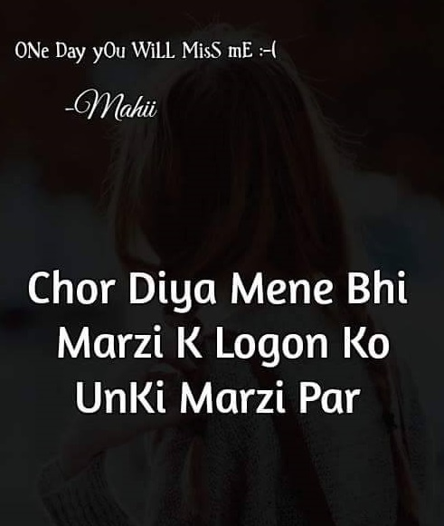 Hope You Like This Collection Of Urdu Poetry In English Thanks For Your Time