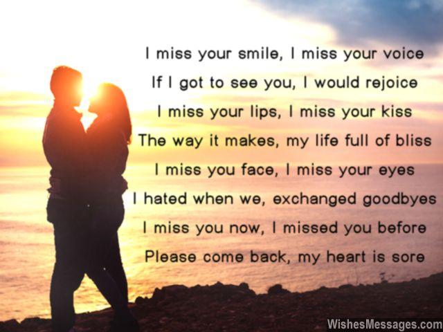 Sweet I Miss You Poem To Girlfriend From Boyfriend For Missing Her Badly