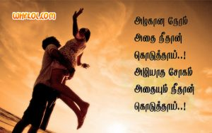 Image Result For Romantic Love Sms In Marathi