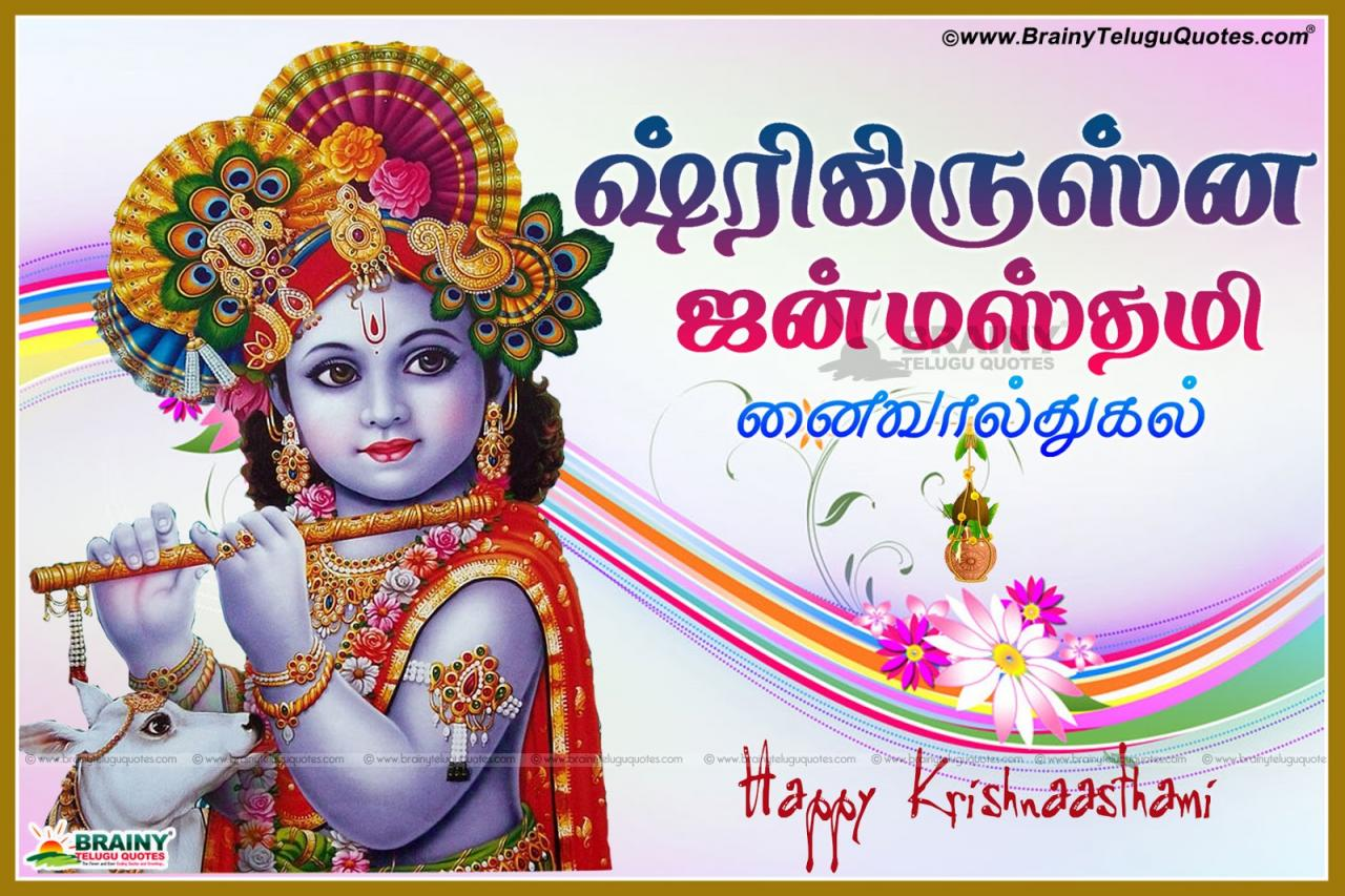 Image Result For Krishna Jayanthi Tamil Kavi